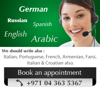 English,Arabic,German,Dutch,French,Italian languages are spoken in the clinic
